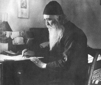 Elder Philotheos Zervakos