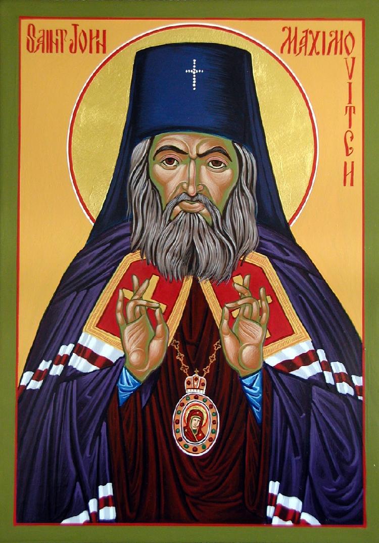 St John Maximovitch 01