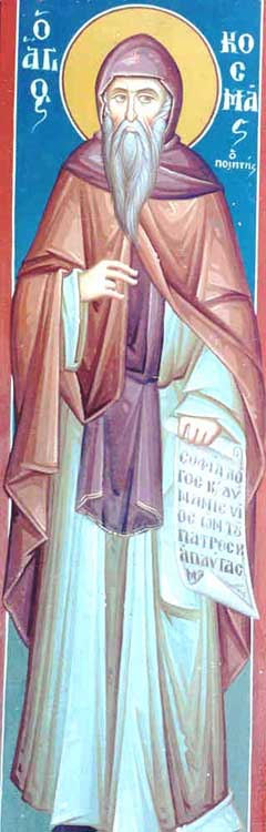 St Kosmas Bishop of Maiouma and Melodist