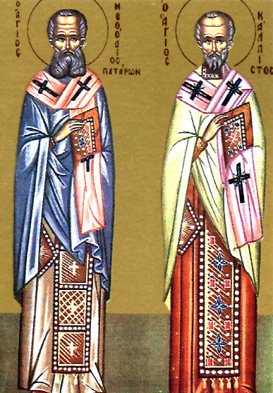 St Methodius of Patara and St Kallistos