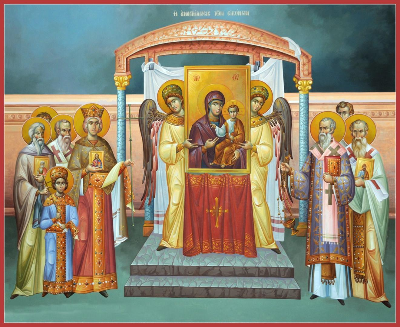 Synodikon of Orthodoxy