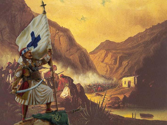 1821 Battle