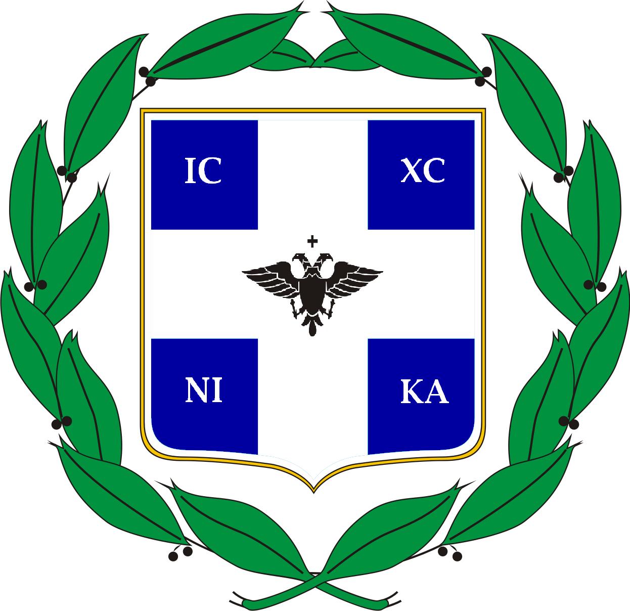 Greek National Emblem