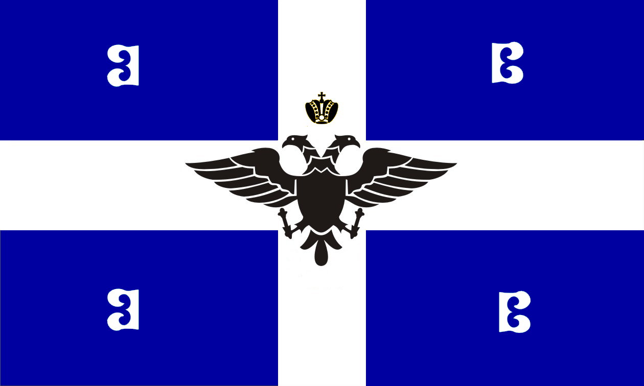 Greek Byzantine Flag of the King of Kings reigning over the rulers