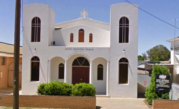 Mildura - Church of the Annunciation