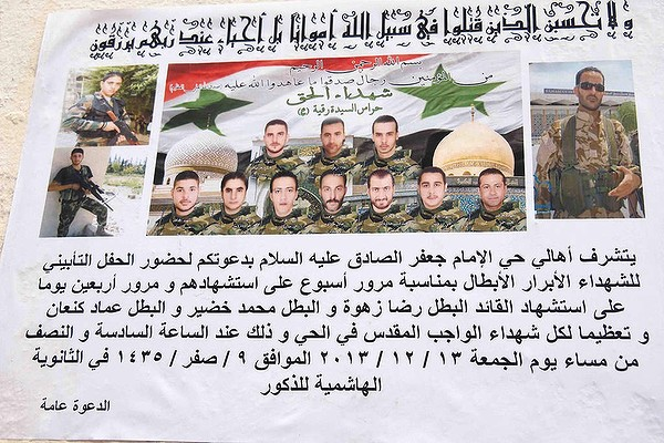 Poster hailing Shiite martyrs of national army