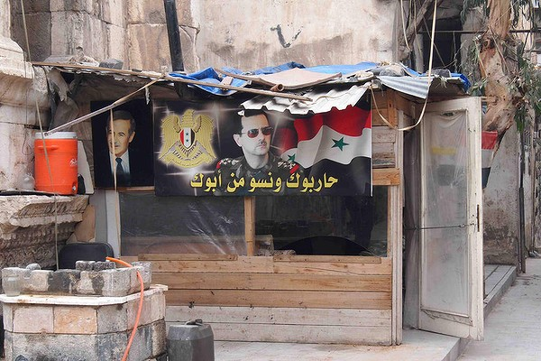 Pro Assad in Sweida