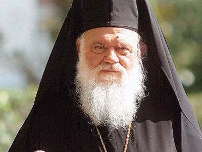 Archbishop Ieronymos of Athens