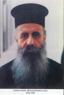 Elder Epiphanios Theodoropoulos