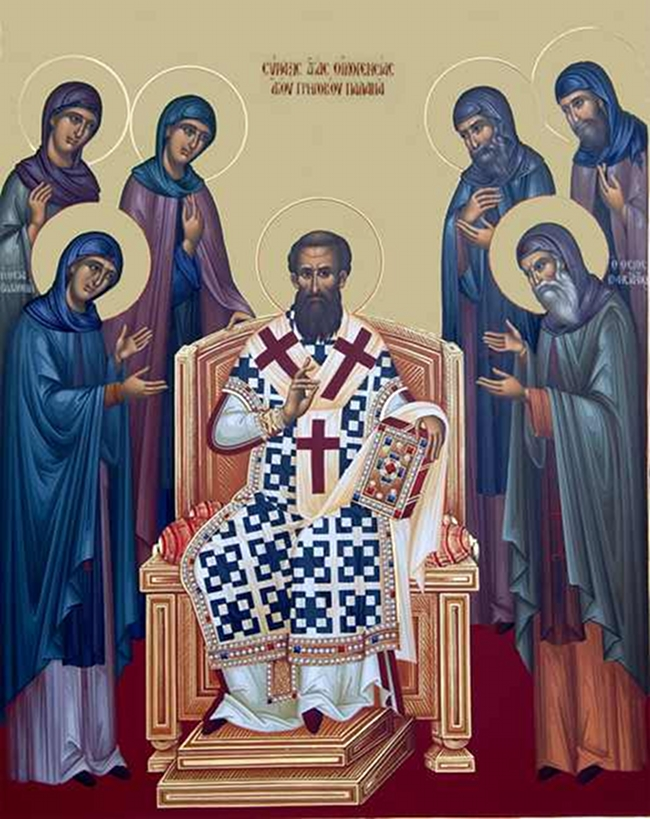 St Gregory Palamas and his holy family