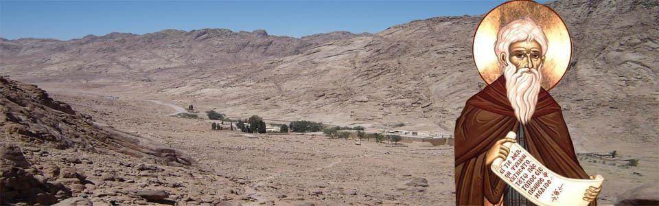 St John Climachus in Desert