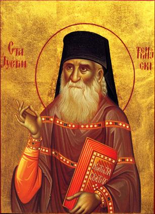 St Justin Popovich icon