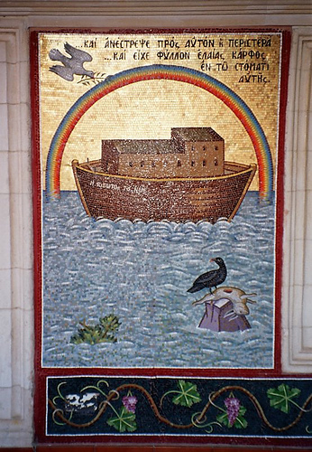 The Ark and the Flood mosaic