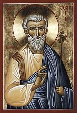 Joseph of Arimathea 00