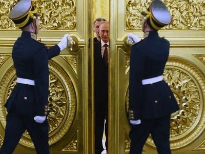 Putin's entrance