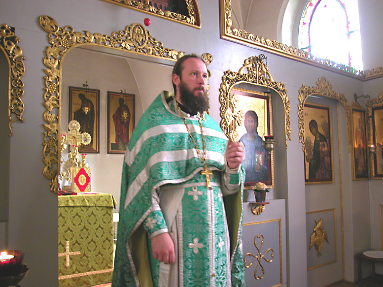Apolysis (Dismissal Blessing) - Conclusion of an Orthodox Christian Divine Liturgy