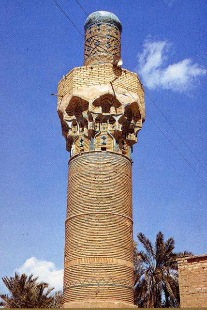 Imam Yahya Abul Qasim Mosque - Mosul - Umayyad period 640 AD - Architect Utba bin Farqad Al-Salami