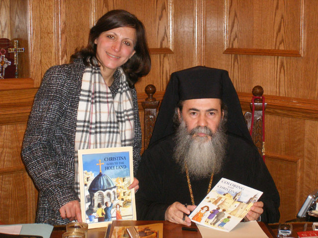 Patriarch Theophilos III of Jerusalem and Dr Maria C Khoury