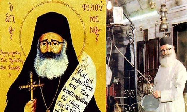 St Philoumenos Hasapis